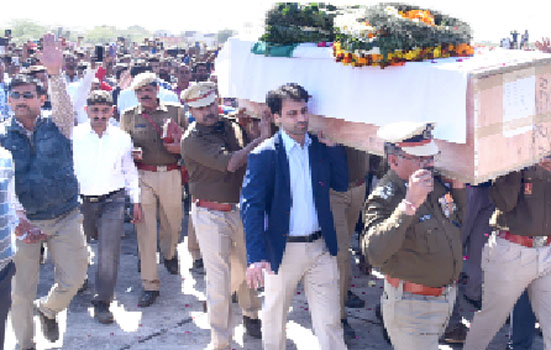 NARAYAN GURJAR LAID TO REST WITH STATE HONORS