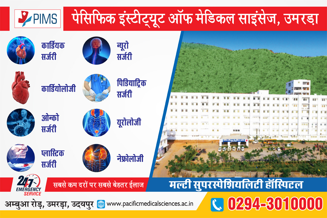 Advertisement pacific Institute of medical sciences umarda