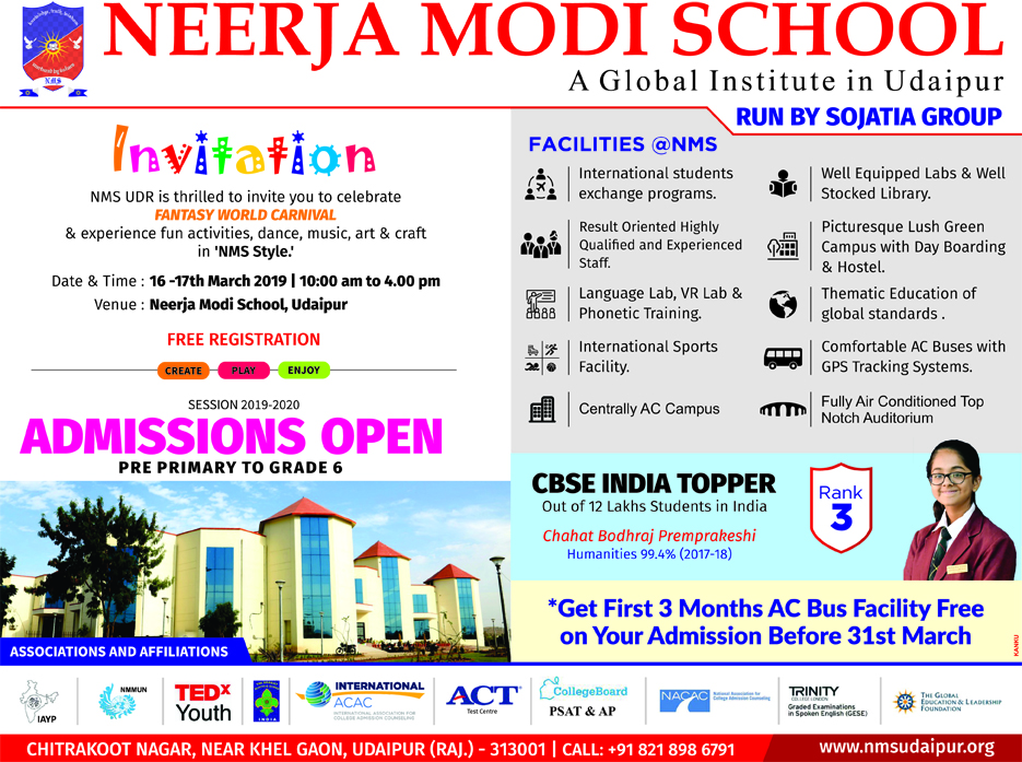Advertisement Neerja Modi School