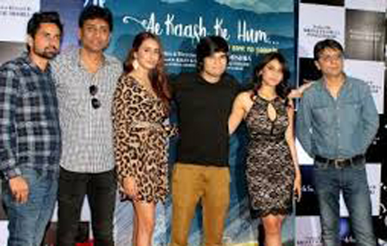 Launch first look of Ae Kaash Ke Hum..