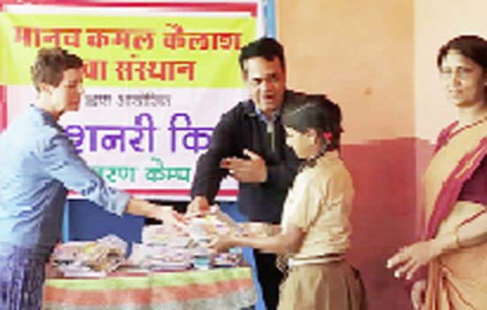 Distribution of stationery kit to students