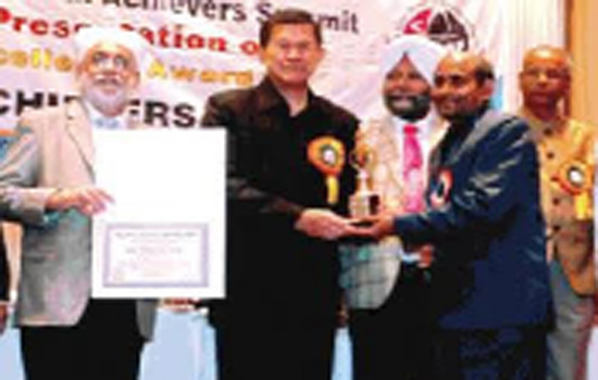 Prof. P.M.Yadav Bagged another Award