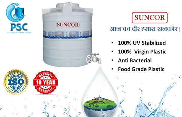 Advertisement PSC Suncor