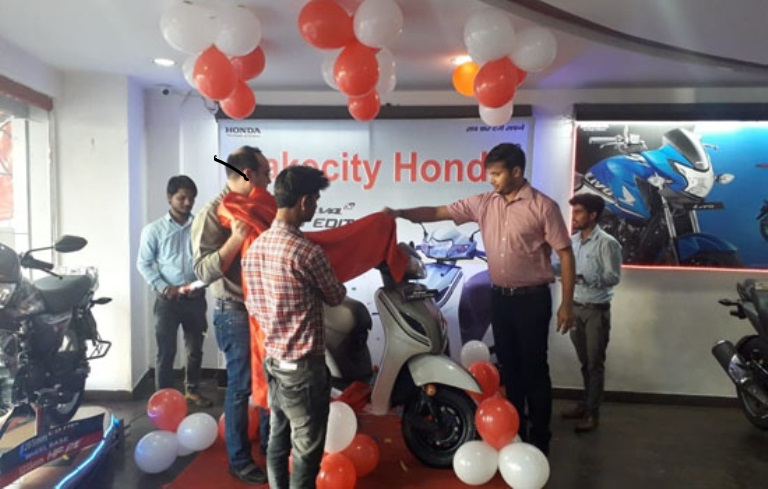 Activa Scooter's Limited Edition launched