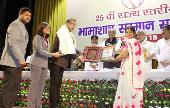 Hindustan Zinc's five units bag Bhamashah Award for contribution in Education field