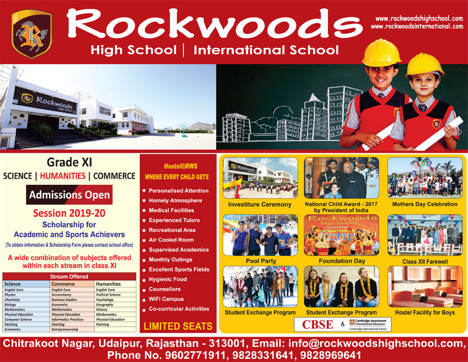 Advertisement Rockwoods high school