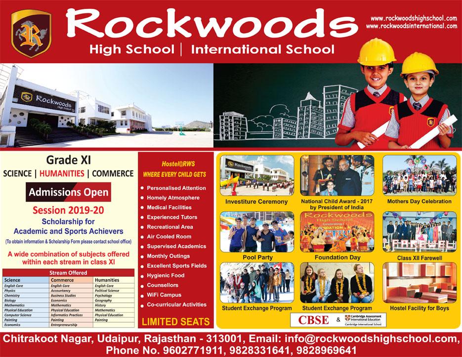 Advertisement Rockwoods high school