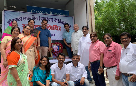 150 units blood donated in the memory of Late Industrialist Sunder Lal Jain