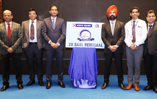 HDFC Bank completes 20 years in the state of Rajasthan