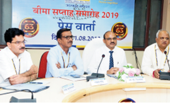 LIC celebrates 63rd anniversary in Udaipur