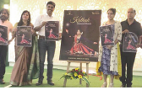 Kathak book poster released