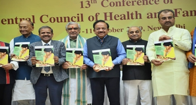 Govt launches Surakshit Matritva Aashwasan, SUMAN, an initiative for quality health care at no cost