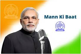 PM to share his thoughts in 'Mann Ki Baat' programme on Oct 27