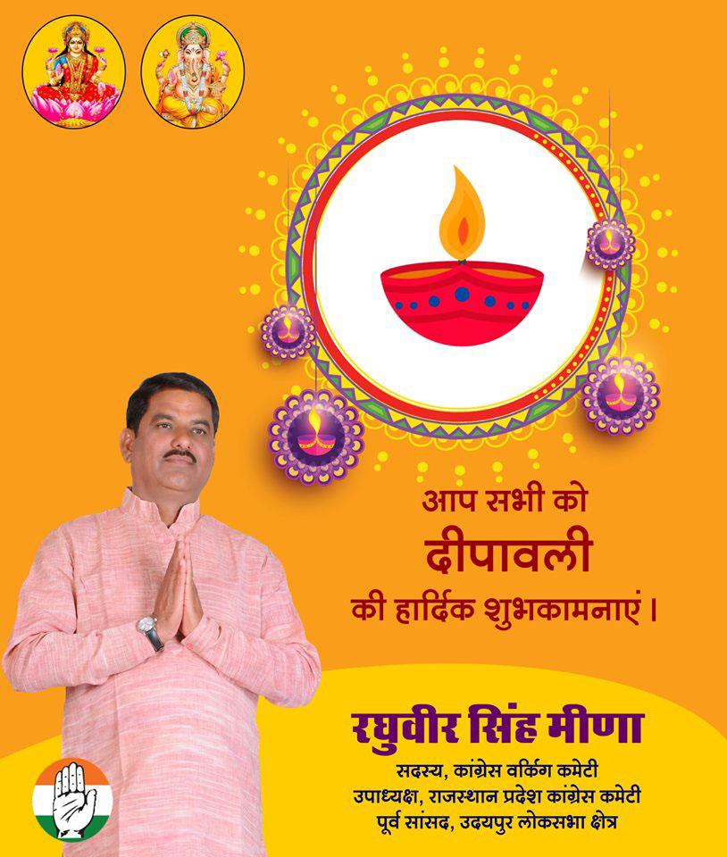 Advertisement diwali wishes raghuveer singh meena
