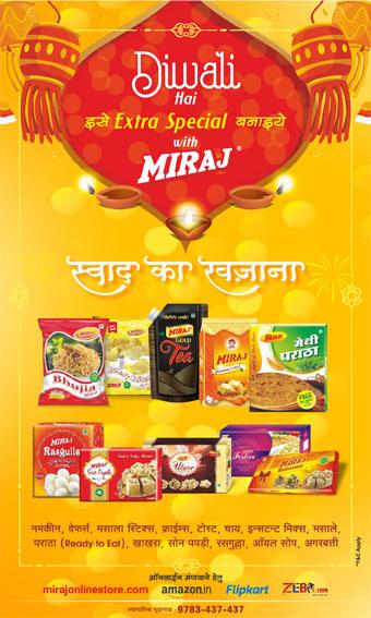 Advertisement Miraj