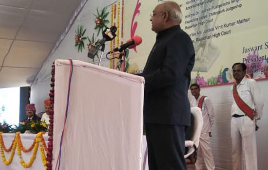 The Confluence of Judiciary appeared in Chittorgarh